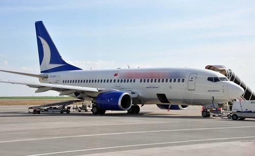 Adıyaman'dan Türk Hava Yollarına Yüksek Fiyat Tepkisi